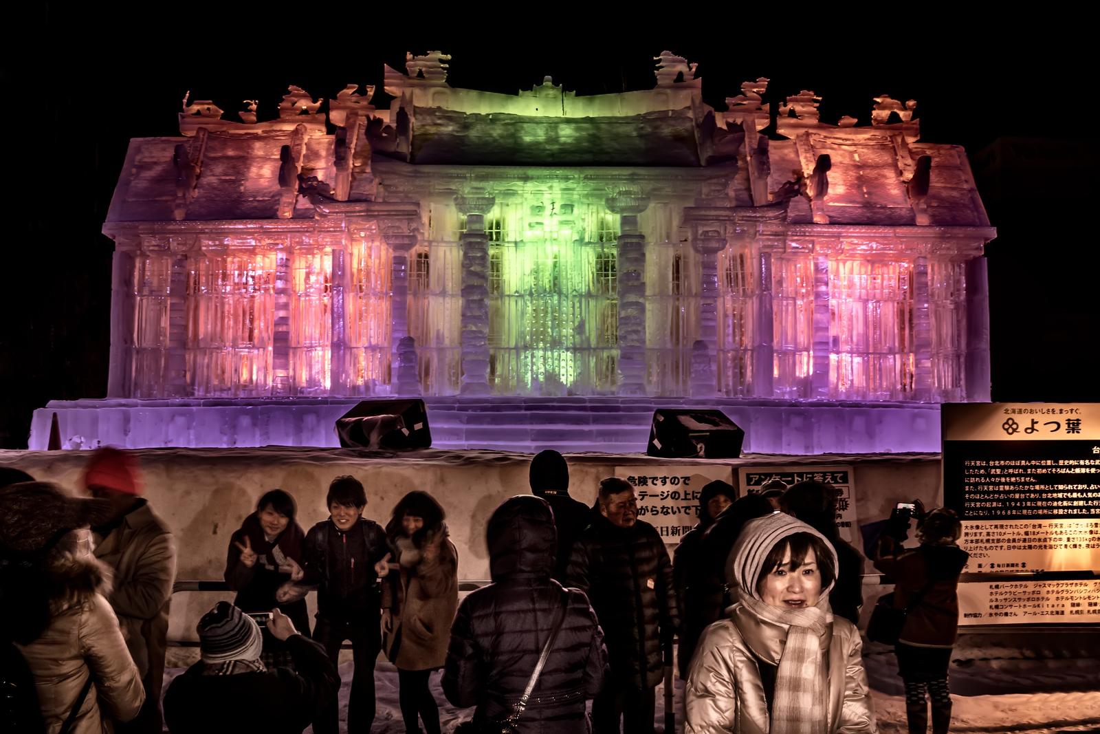yukimatsuri,winter festival,travel,explore,hokkaido,japan,photography