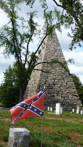 Confederate Memorial Pyramid