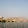 Galilean countryside