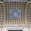Ceiling above the main entrance, Basilica of St. John Lateran