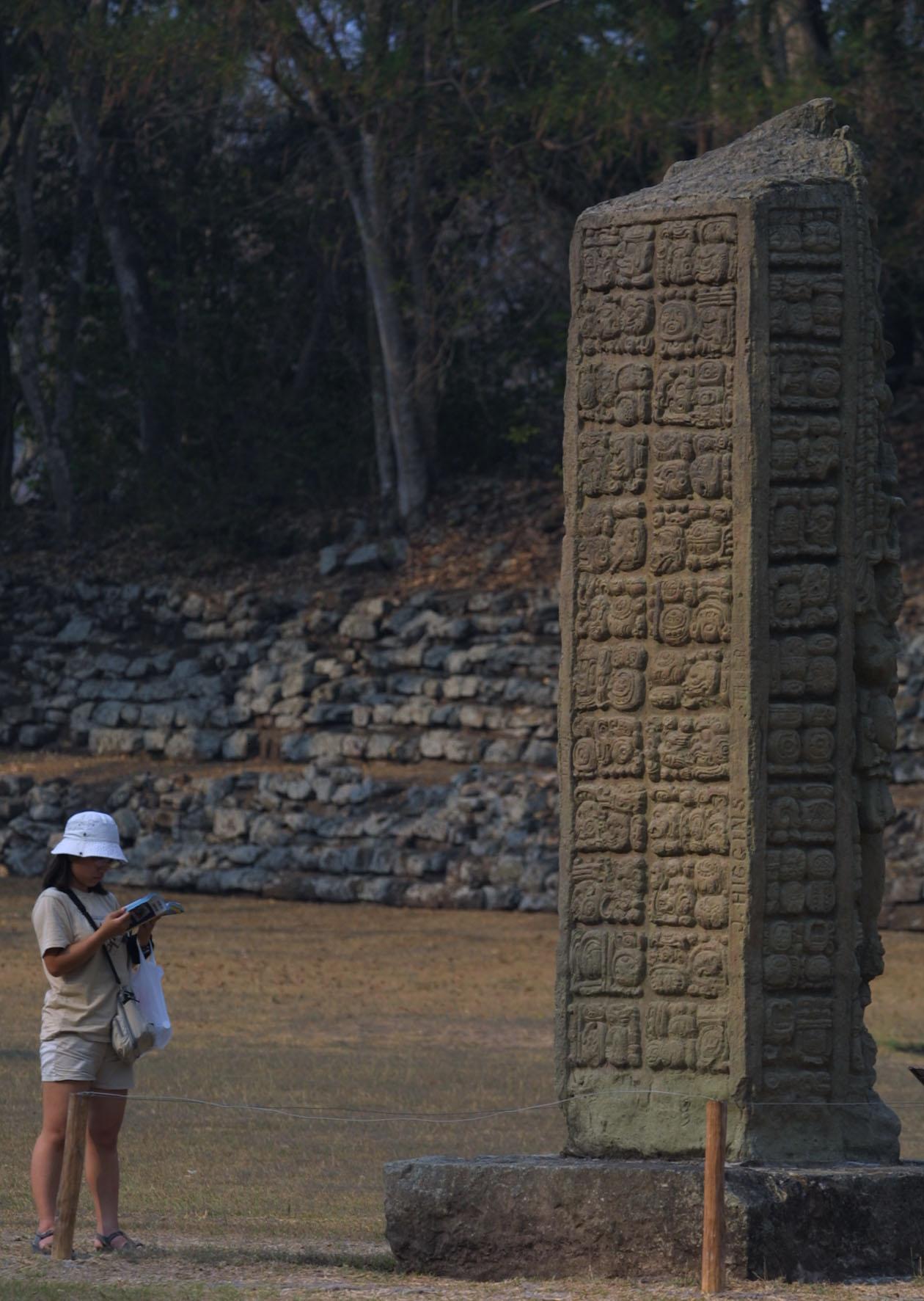 Copan Ruinas, Honduras