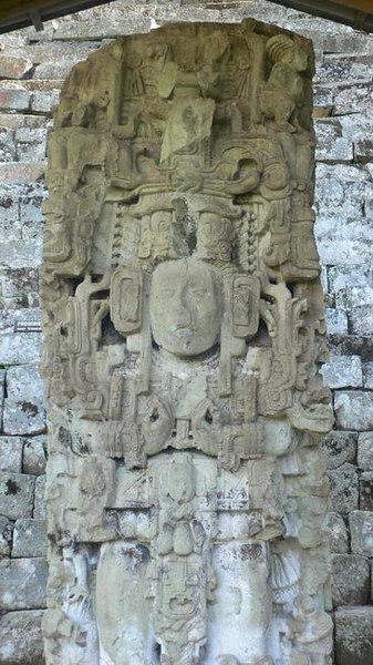 Stella, Copan, Honduras