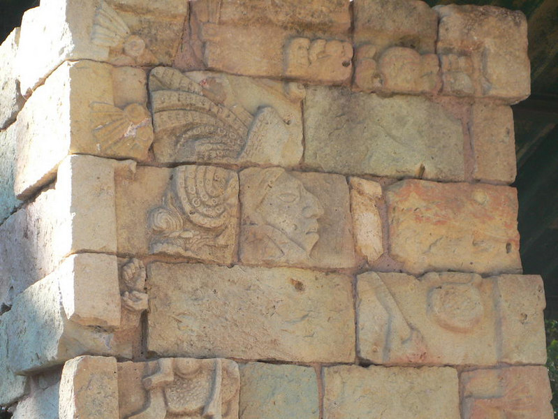 Carved stone, Copan, Honduras
