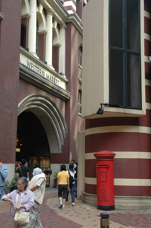 Western Market with Royal mailbox