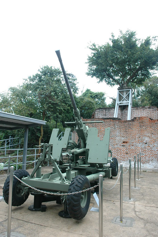 Coastal Defense Museum