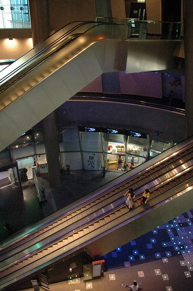 Inside Cyberport Mall