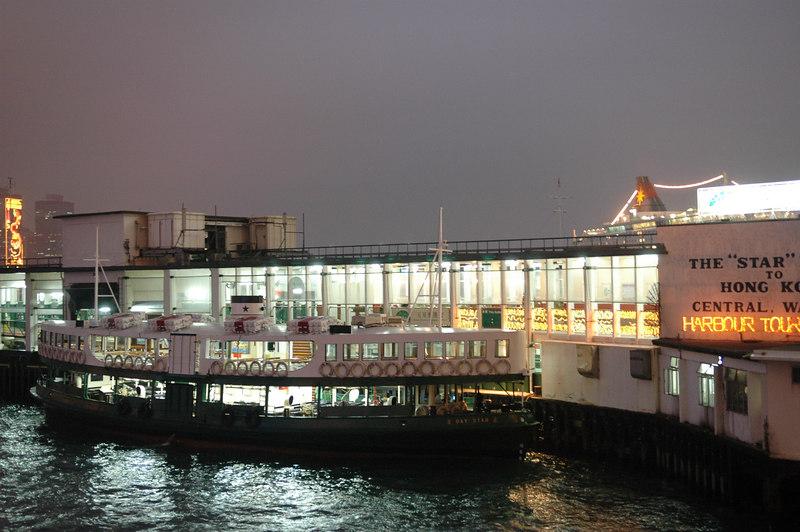 Tsimshatsui Ferry Terminal