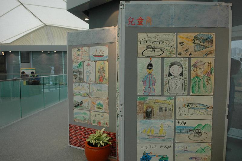 Children's View of Coastal Defense Museum