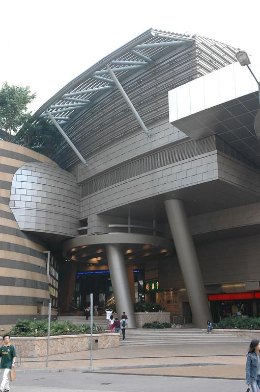 Outside Cyberport Mall