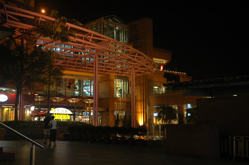 Peak Mall in the evening