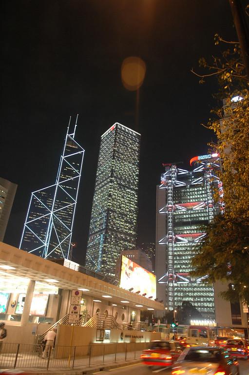 HSBC and China Bank Building