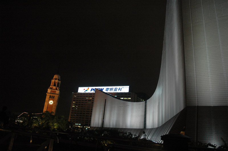 Tsimshatsui clock tower and cultural center