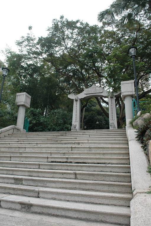 Botanical and Zoological Garden Entrance