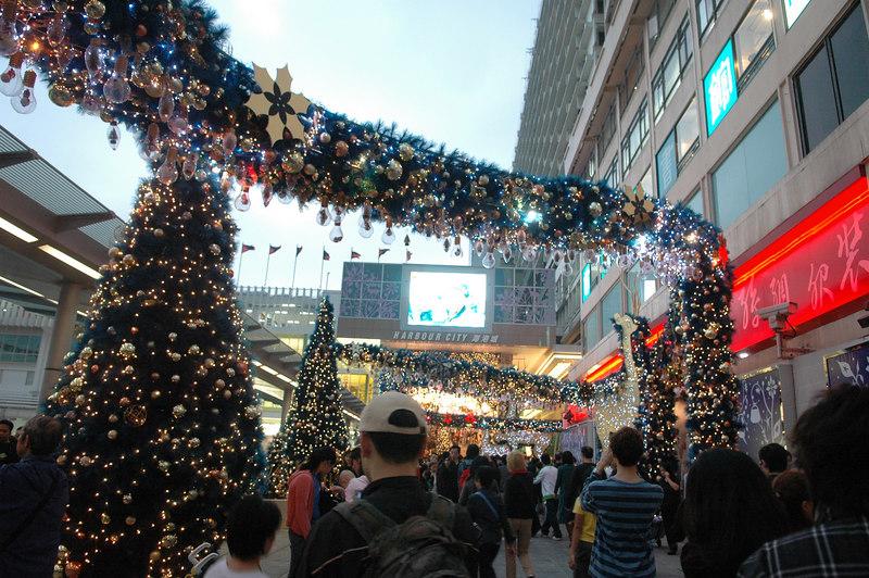Christmas lights outside Harbour Center