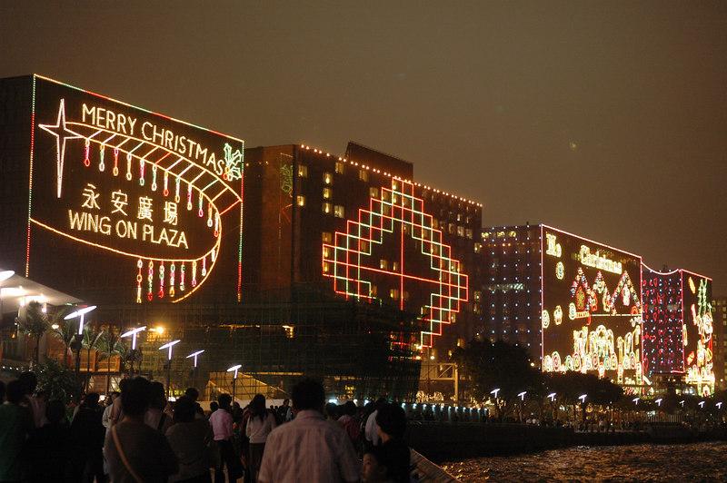 Eastern Tsimshatsui Christmas lights