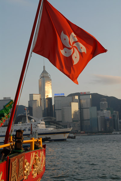The busy harbor of Hong Kong is one of the world's busiest