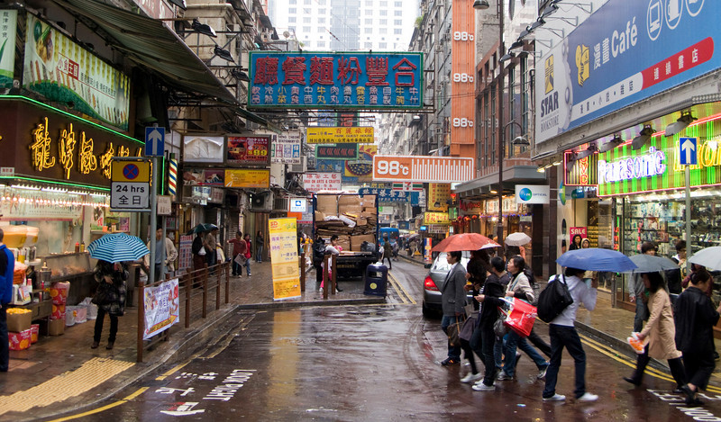 Hong Kong Kowloon<br /> <br /> Copyright 2008 Adam Brown