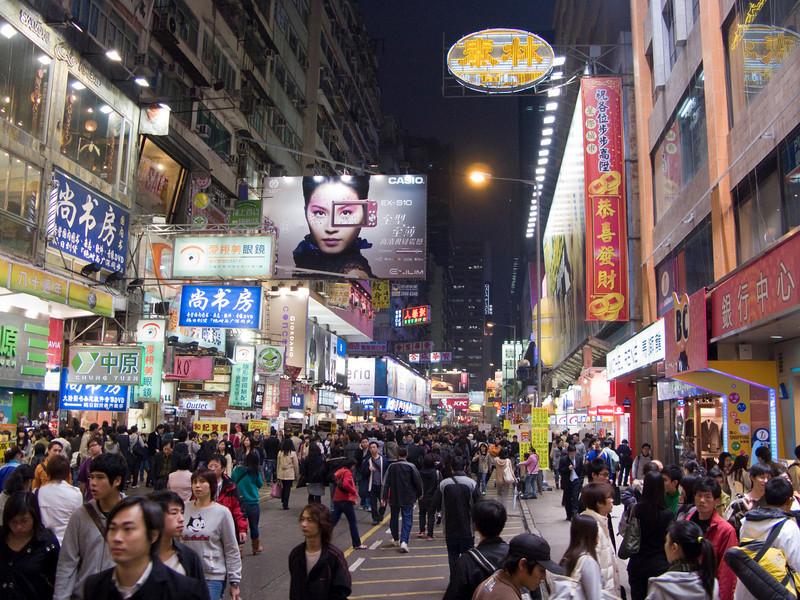 Hong Kong Kowloon at Night<br /> <br /> Copyright 2008 Adam Brown