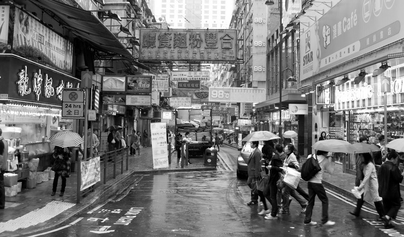 Hong Kong Kowloon<br /> <br /> Copyright 2008 Adam Brown