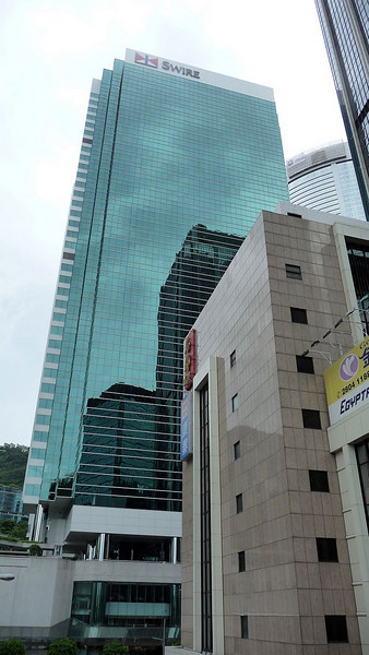 Swire Group headquarters - owners of the China Navigation Company and Cathay Pacific Airways