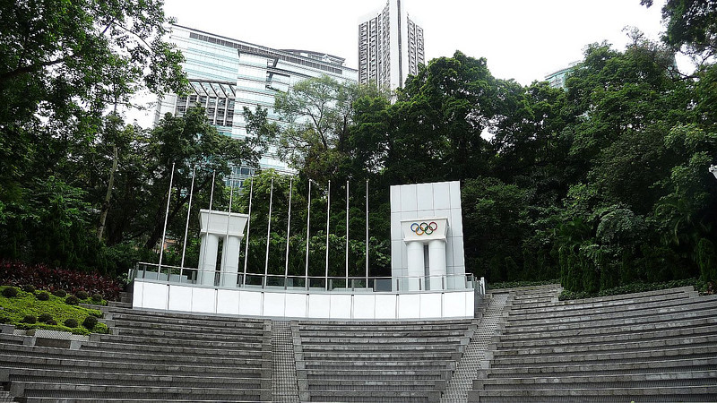 Olympic Monument In Hong Kong  Park