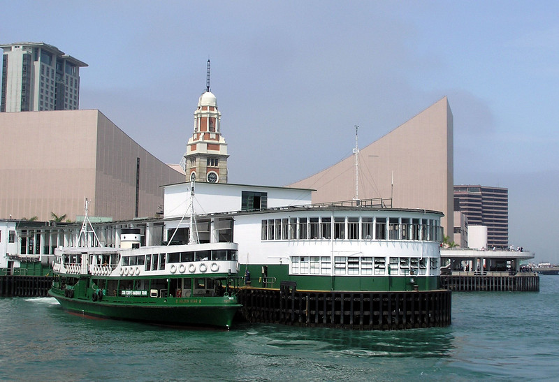 Golden Star berthed at the Star Ferry Company's Tsim Sha Tsui pier in Kowloon. . Golden Star is one of two newer and larger ferries, built by Wang Tak Engineering & Shipbuilding Ltd in 1989. Her sister is World Star