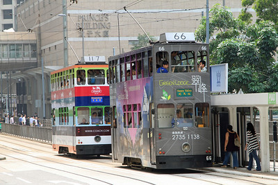 The 'Ding Dong', double deck tramcars, Hong Kong.