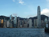 Hong Kong Island - in 1990 the Bank of China, on left with white diagonal beams was the largest building