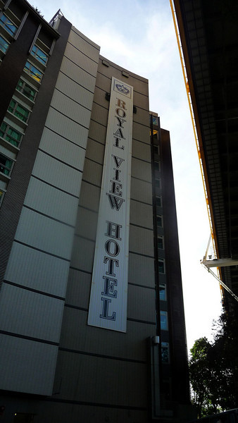 Royal View Hotel under the Ting Kau Bridge