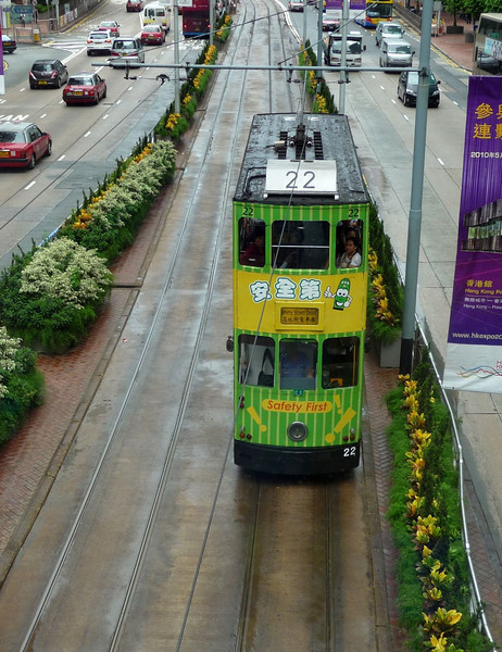 Hong Kong Tramcar - one of the largest fleet of double deck trams in the world