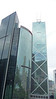 Citibank Tower and Bank of China