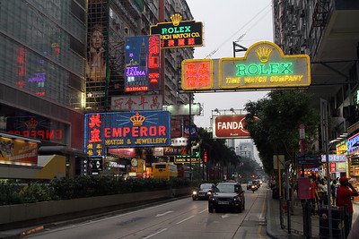Neon signs, Nathan Road, Hong Kong.