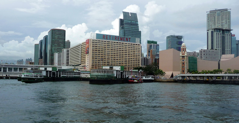 Tsim Sha Tsui, Kowloon viewed from Victoria Harbour