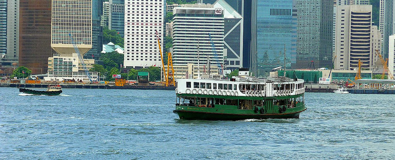 Celestial Star crossing Victoria Harbour. The Star Ferry Company was founded in 1888 as the Kowloon Ferry Company this name changing to its present title ten years later