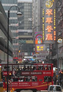 Tram and street signs, Hong Kong.