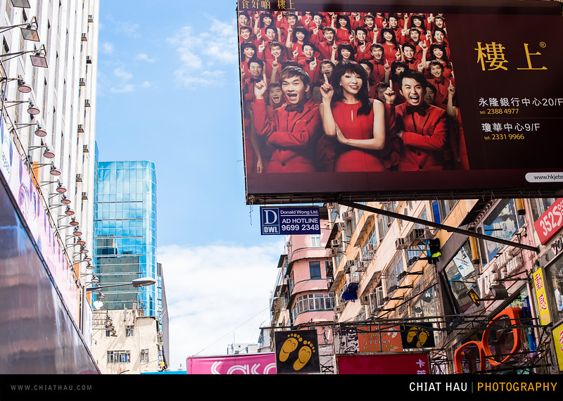 Travel Photography by Chiat Hau Photography (Hong Kong 2014)