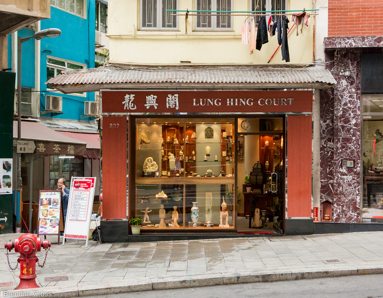 Walking down Hollywood Road is a very touristy thing to do...but I loved checking out the antique shops.