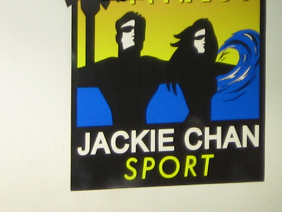 The only sign of Jackie Chan I found in the city.