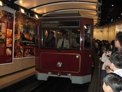 The Peak Tram pulling into the lower station.