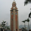 The Tsim Sha Tsui clock tower in Kowloon's Harbor City.  A relic from the days that steam-powered trains brought passengers here from London.