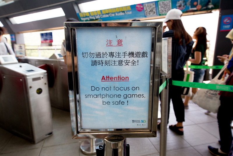 Hong Kong sign do not use mobile phones