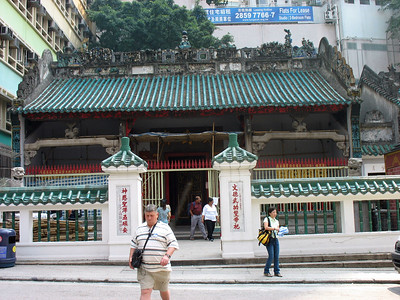 Hong Kong -- Man Mo Temple and Hollywood Road