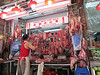 1544 Fresh meat for sale