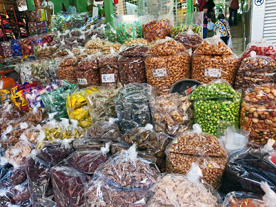 1541 Dried fruits, beans, nuts