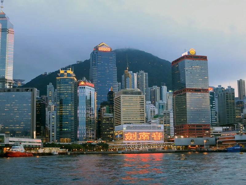 1474 HK Central at dusk
