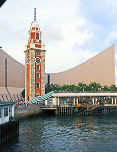 Tsim Sha Tsui Clocktower, with HK Cultural Centre behind, from Star Ferry Terminal