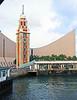 Tsim Sha Tsui Clocktower, with HK Cultural Centre behind, from Star Ferry Terminal