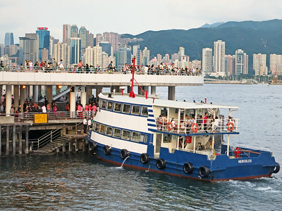 Star Ferry Terminal, Kowloon