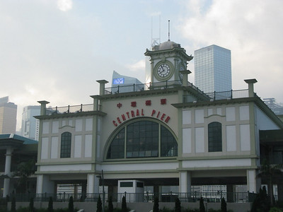 Central Pier with AIG Building