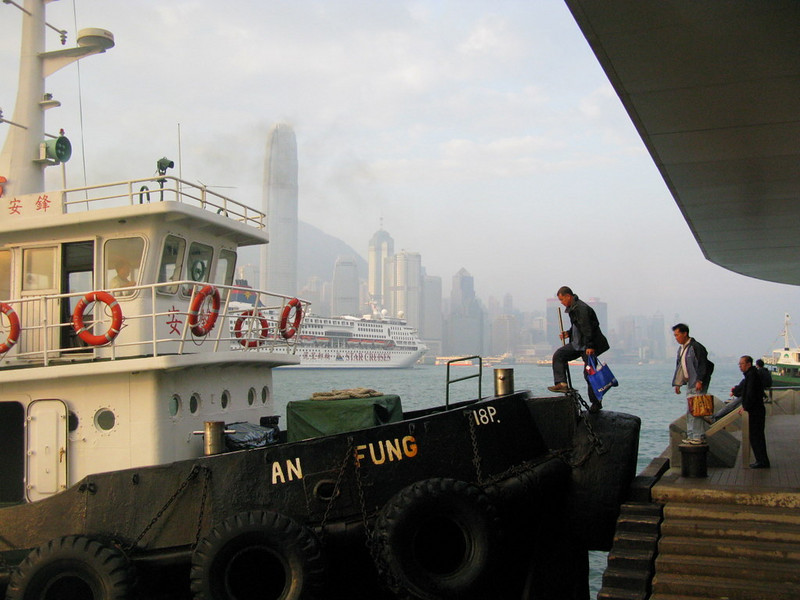 Kowloon Public Ferry Pier